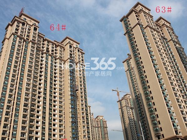 大名城63、64#工程进度(2014.12)