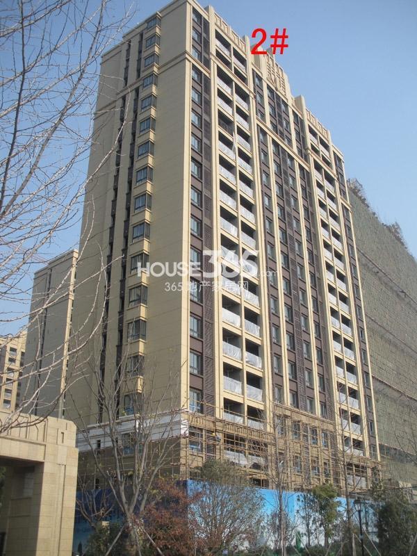 中海凤凰熙岸2#楼工程进度图(2014.12)