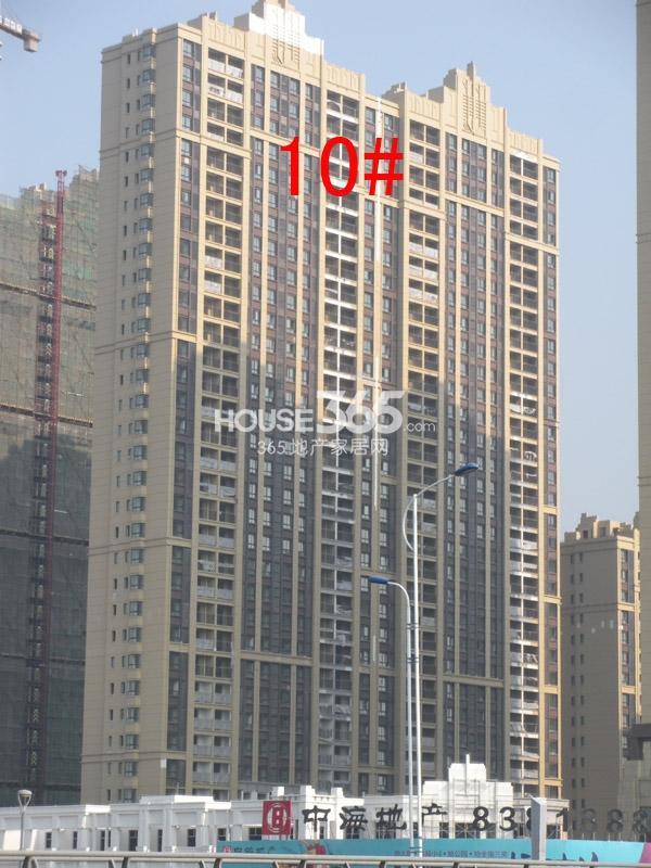 中海凤凰熙岸10#楼工程进度图(2014.12)