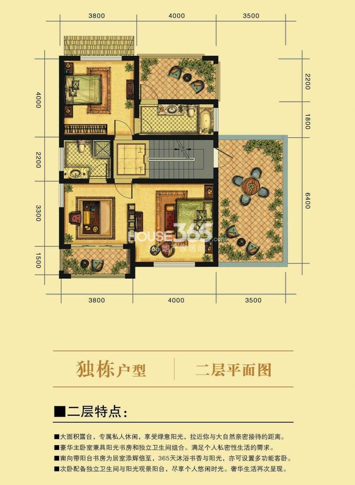 凤凰小镇青林湾独栋别墅二层户型图