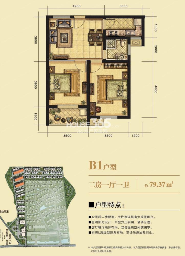 凤凰小镇青林湾B1户型
