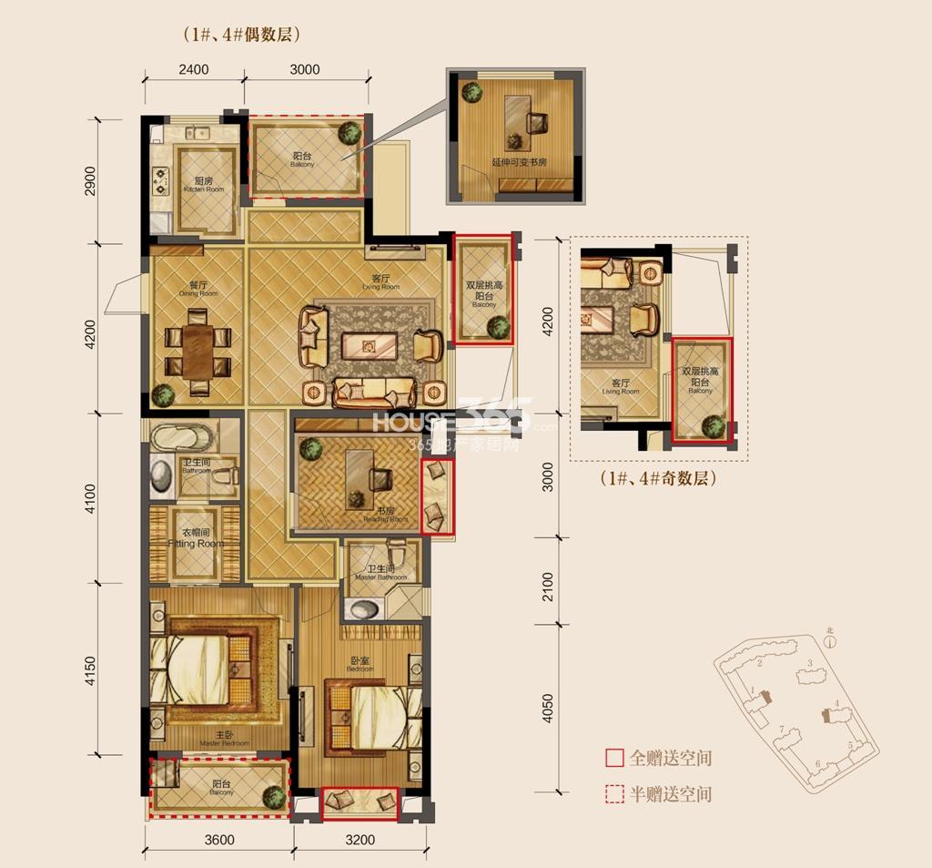天阳尚城国际2期127方奇数、偶数层(1、4号楼)