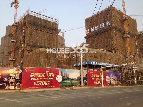 宝龙城市广场商业工程进度图(2015.1)