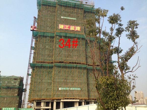 龙湖龙誉城34#楼工程进度图(2015.1)