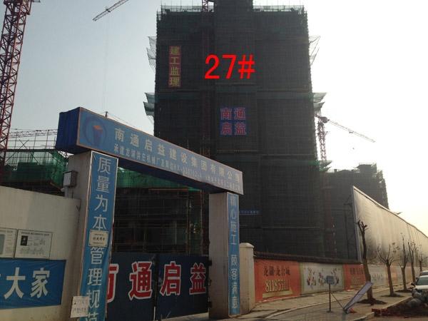 龙湖龙誉城27#楼工程进度图(2015.1)