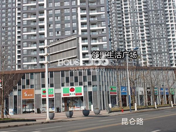 绿洲白马公馆邻里生活广场实景(2015.1)