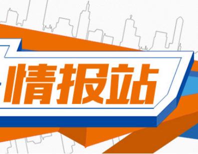 楼市情报站:周末2盘推新;多家纯新盘示范区公开 徐州地王也面世了!