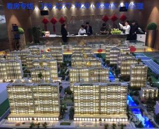 中南公寓52平米62万元
