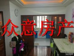 南瑞锦秋园4 6 88.48平2 2精装修储藏室24.01平便宜急售