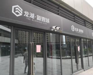 江宁龙眠大道660号<font color=red>龙湖新壹城</font>63平米毛坯整租