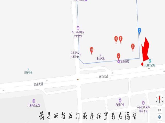 东城御景250.00�O2015年空铺简装