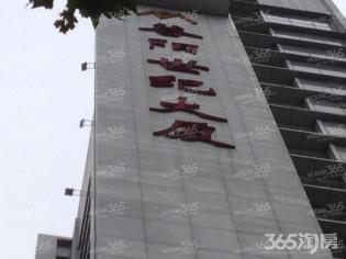 珠江路温莎KTV楼上谷阳世纪大厦精装朝东年租金10万