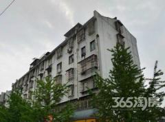 大观亭2室1厅1卫62.76平米89年产权房精