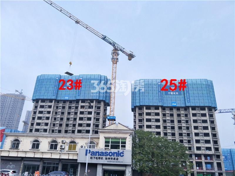美的乐城在建23、25#楼实景图(11.21)