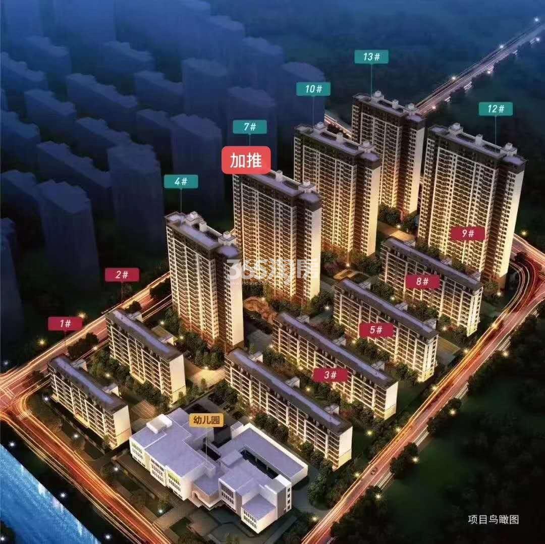 中南红熙台鸟瞰图