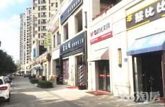 扬名学区 孔雀城商铺 人流量大 成熟地段 现买现租