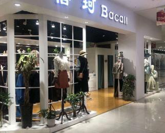 大唐国际购物广场   精装女装旺铺转让  位置顶好