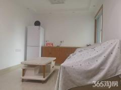 永欣新寓 精装两房南北通透全明户型 自装地暖 急售