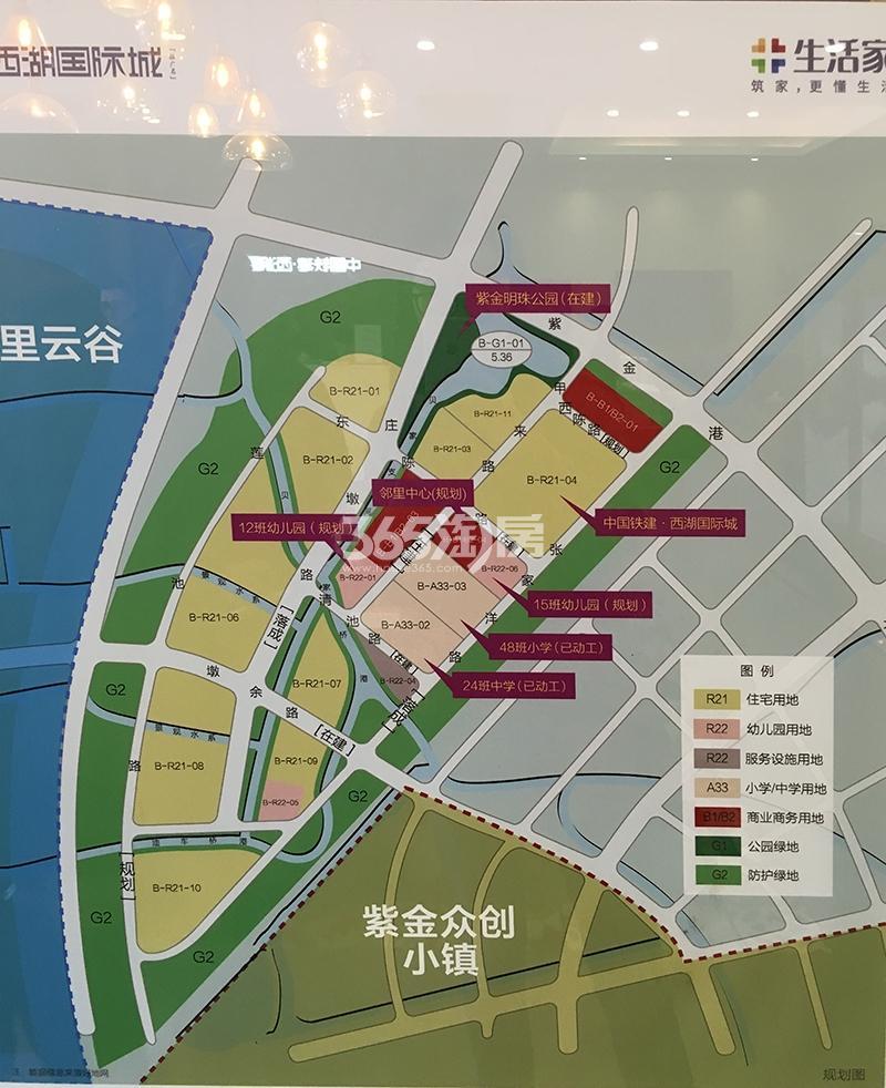 中国铁建西湖国际城整体配套