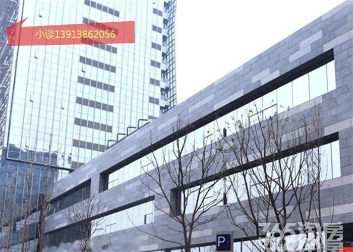 建邺区奥南海峡云谷科技园租房