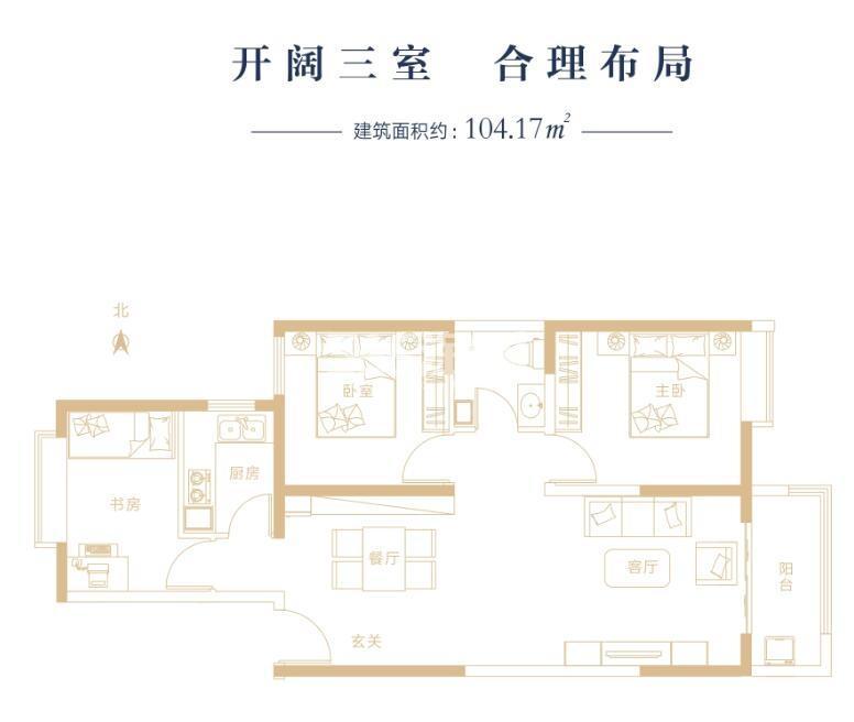 荣民时代广场C户型104.17㎡户型图