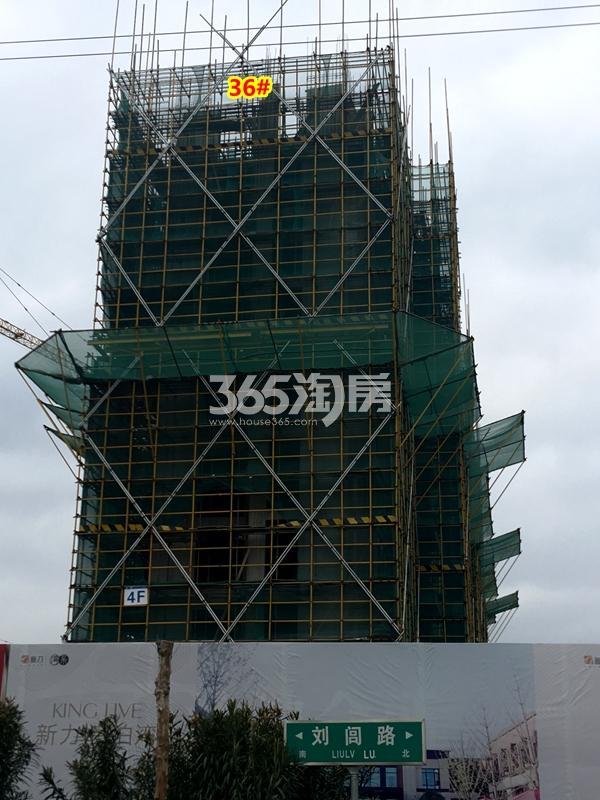 新力帝泊湾36#楼小高层工程进度实景(2018.3摄)