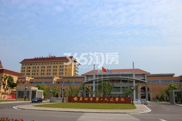 芜湖市第一人民医院-医疗配套