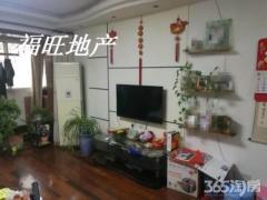 南瑞锦秋园+送24平储藏室+精装四楼无税+诚心出售!