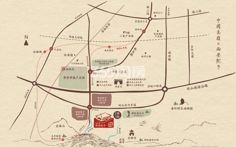 西安院子交通图