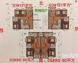 四通八达2室1厅1卫88.39平方产权房毛坯