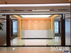 奥体 国家广告产业园 中胜地铁口 甲级写字楼 全新精装隔
