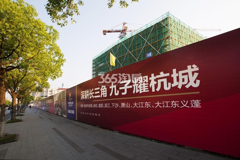 临安宝龙广场实景图
