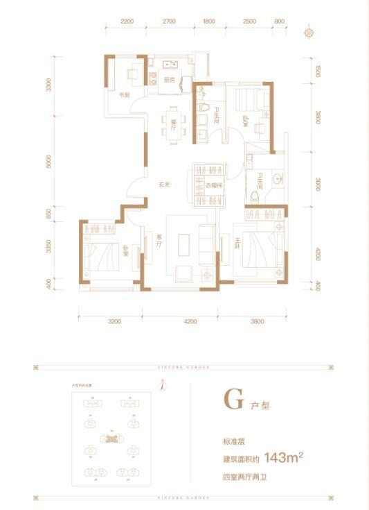 二期小高层143平米三室两厅两卫