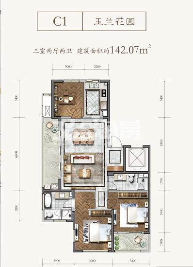 绿城新兴玉园C1三室两厅两卫142.07㎡户型图