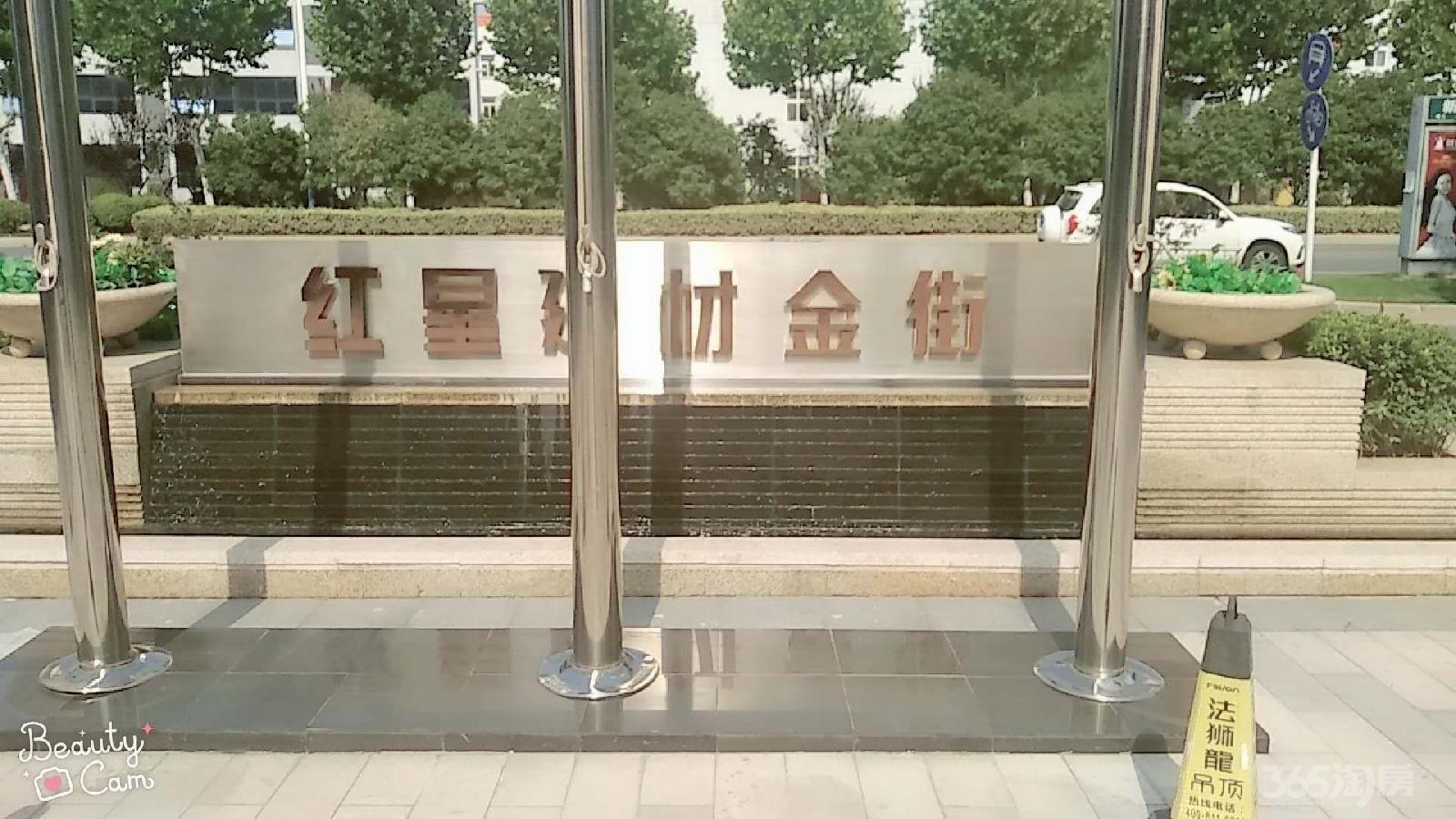红星檀宫87平米2017年新铺毛坯