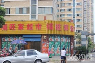 首付33万 月供3860元 蓝光雍锦里舒适三房 南北通透 双阳台