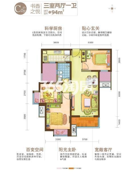 御锦城九期三室两厅一厨一卫98㎡C2户型