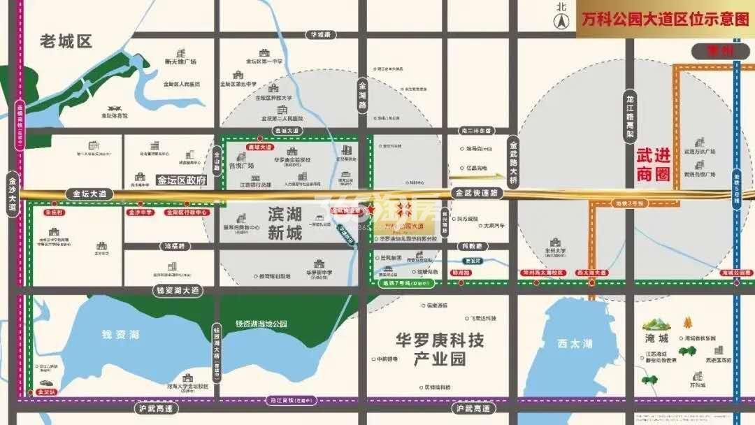 万科·公园大道交通图