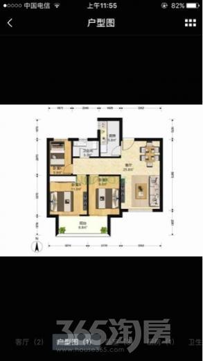 建乐佳苑2室2厅1卫95平米毛坯产权房2016年建
