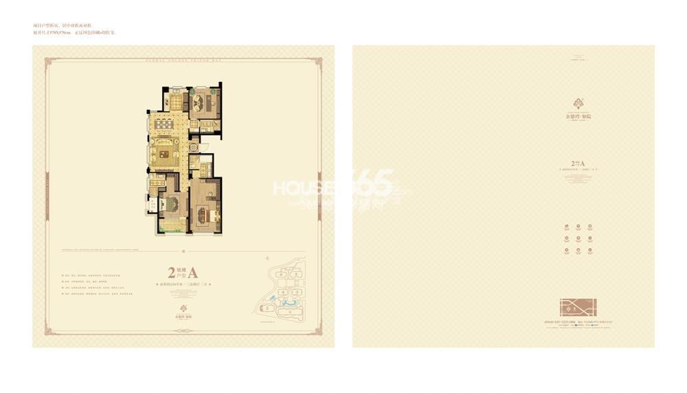 金鼎湾如院2号楼户型图