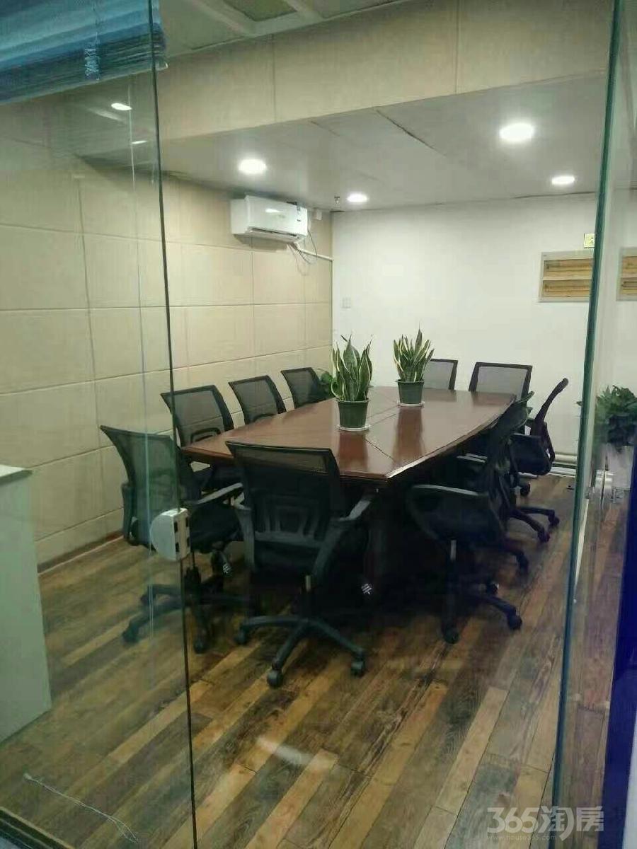秦淮区新街口金銮大厦租房