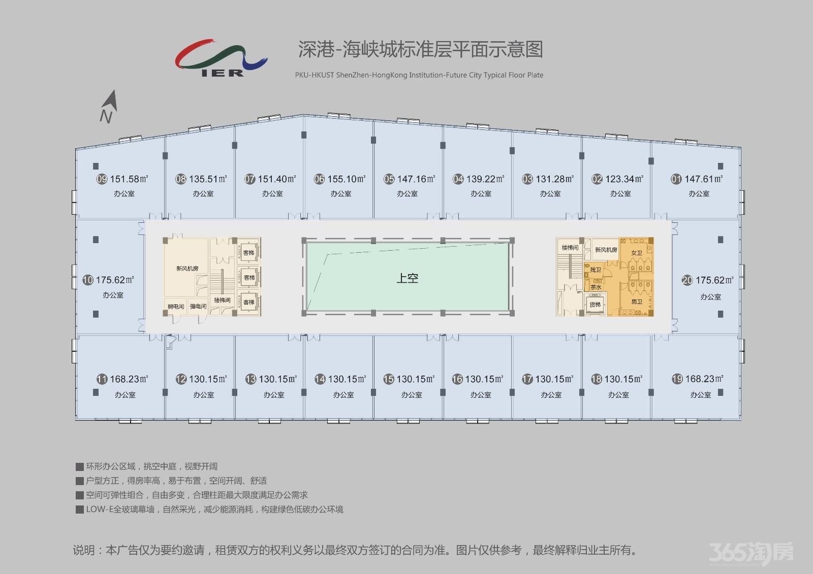 建邺区奥南海峡云谷科技园1室1厅户型图