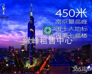 紫峰大厦130 160 180 260 320 350 430 550 1000平 直租
