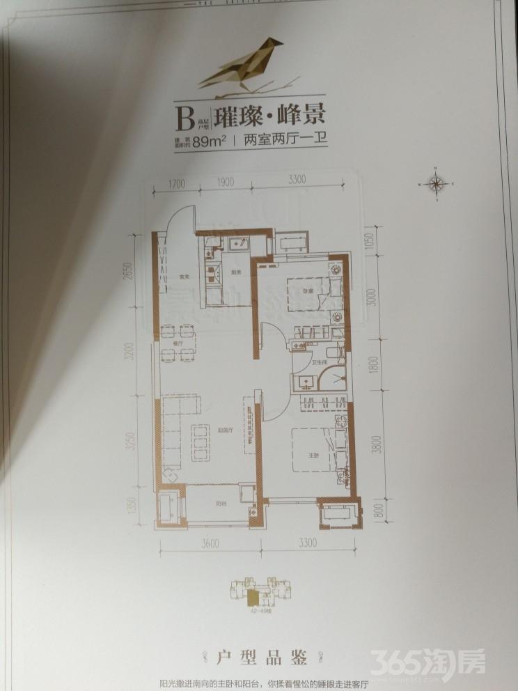 世茂璀璨公园2室2厅2卫98平米2017年产权房毛坯