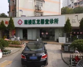 龙江小区100㎡整租精装