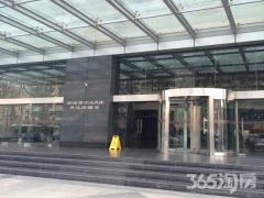 珠江路新世界中心 可注册 免费税费咨询 多套带看
