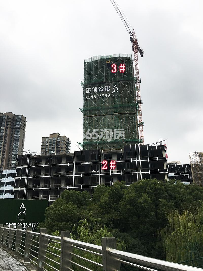 2017年12月融信公馆ARC项目2、3号楼(地名幢号)实景