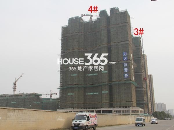 路劲城3#、4#楼工程进度图(2015.3)