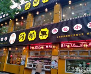 大明路黄金地段沿街旺铺门宽十米适合餐饮茶社银行诊所教