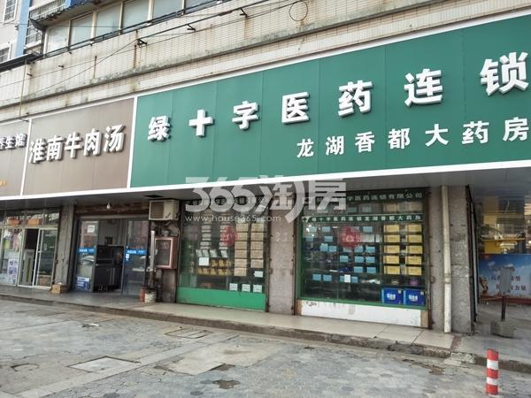 荣盛兰凌御府 周边商铺 201804